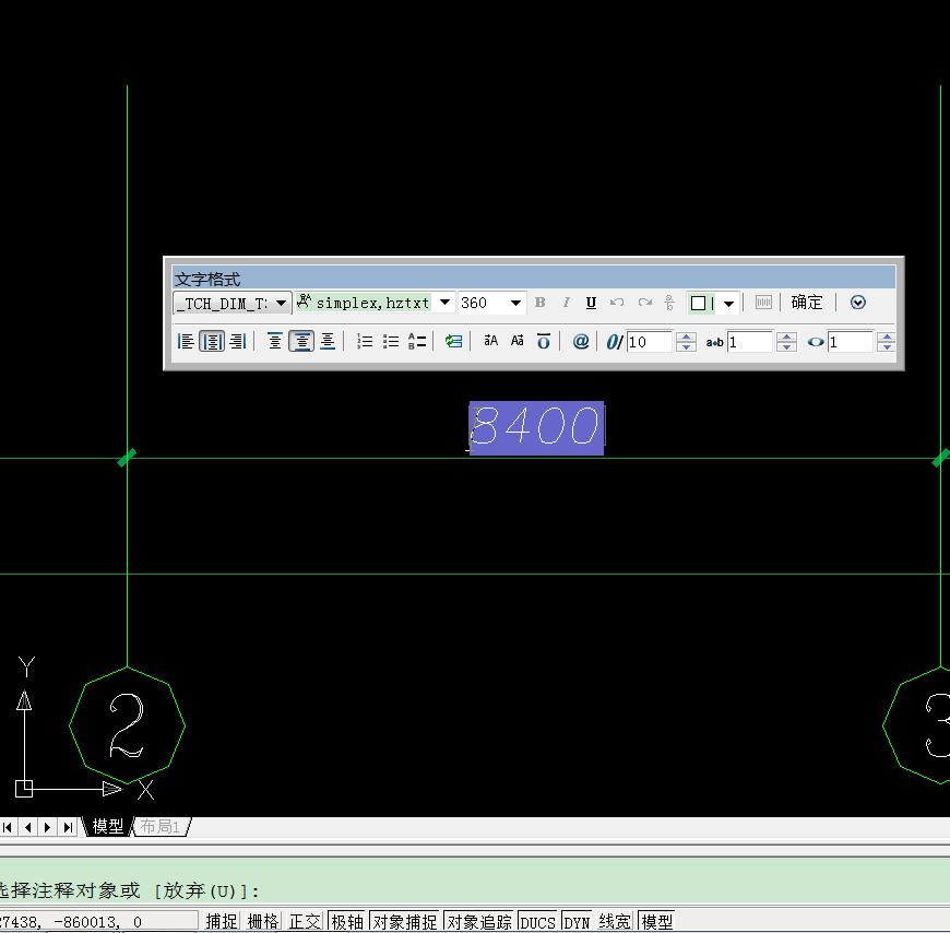 在CAD中,给桩号快速标注教学?cad视频名称教程的图片