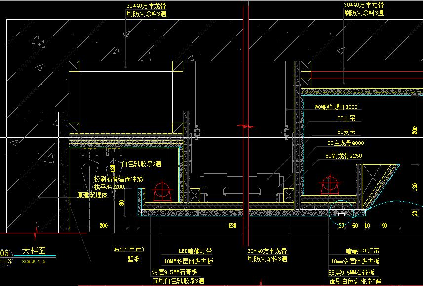 二三级吊顶石膏板吊顶中,木龙骨和细木工板的工程量怎么计算