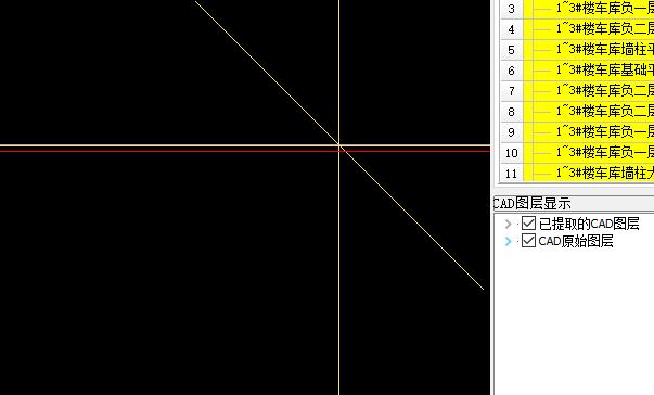 识别复杂的cad图纸时识别的轴网显示cad击双块不其余出现图纸图片