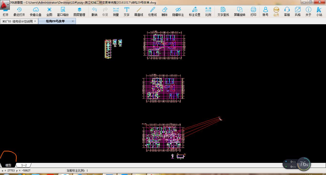 广联达导入CAD工程,图不全导入图纸图纸里怎么ug的自己图片