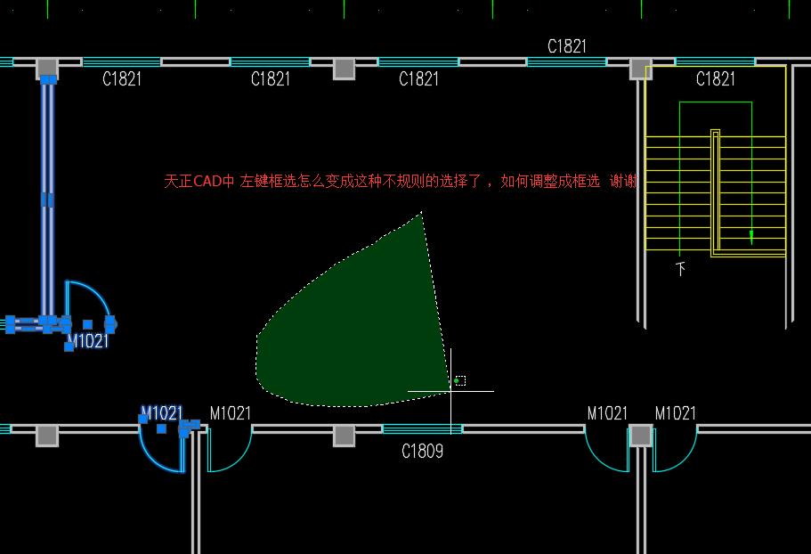 天正CAD中,左键框选变成了不规则的框选了,请cad2013位64盘网百度图片