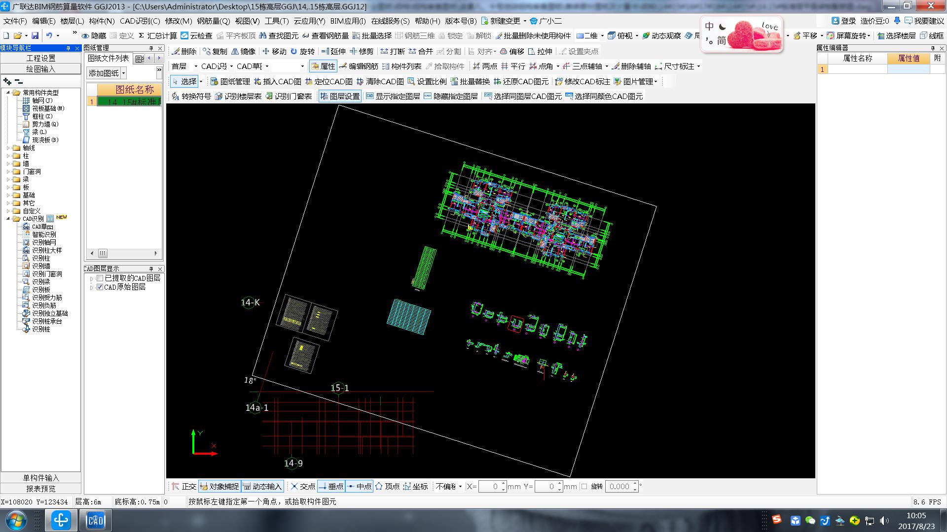 图纸导入天正转t3经过到广联达中是斜的v图纸校服的图纸图片