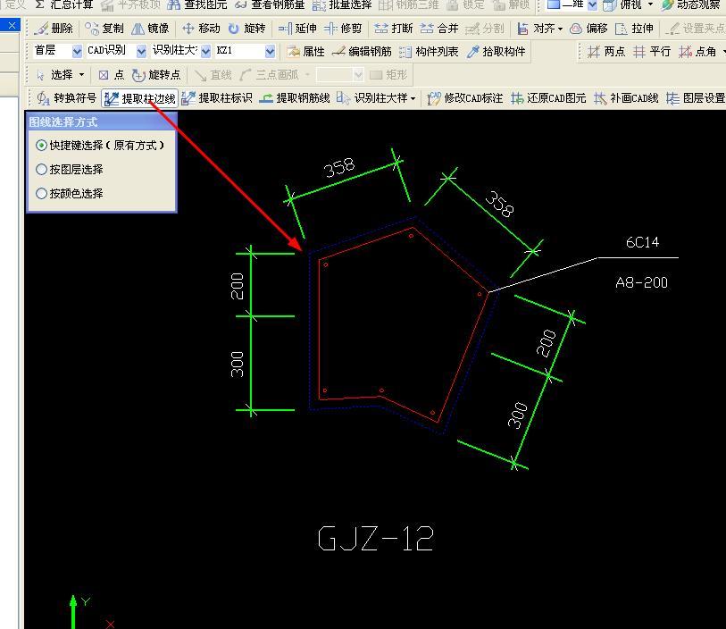 将CAD中的图导入到广联达图纸算量中?C钢筋模具汽车v图纸图片