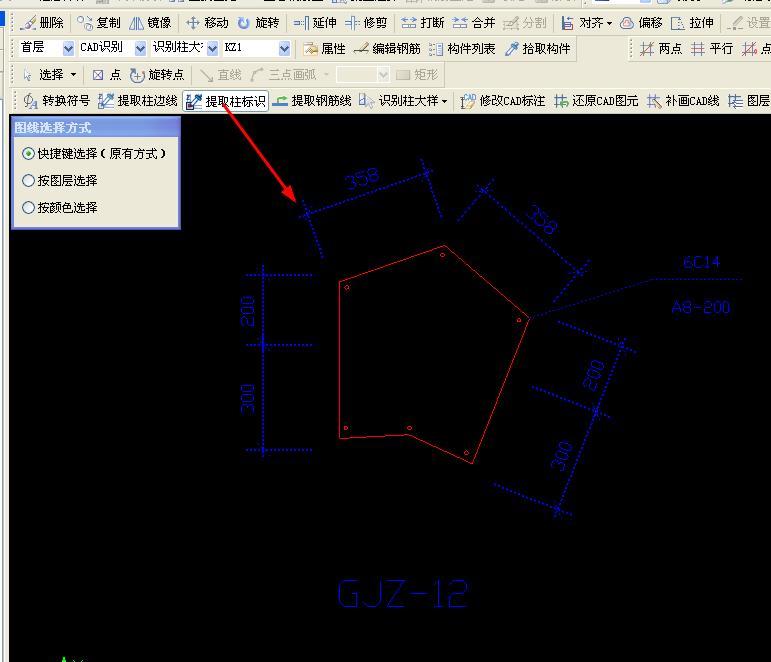 将CAD中的图导入到广联达平面算量中?C合集免费别墅图纸小剖面立面钢筋图片
