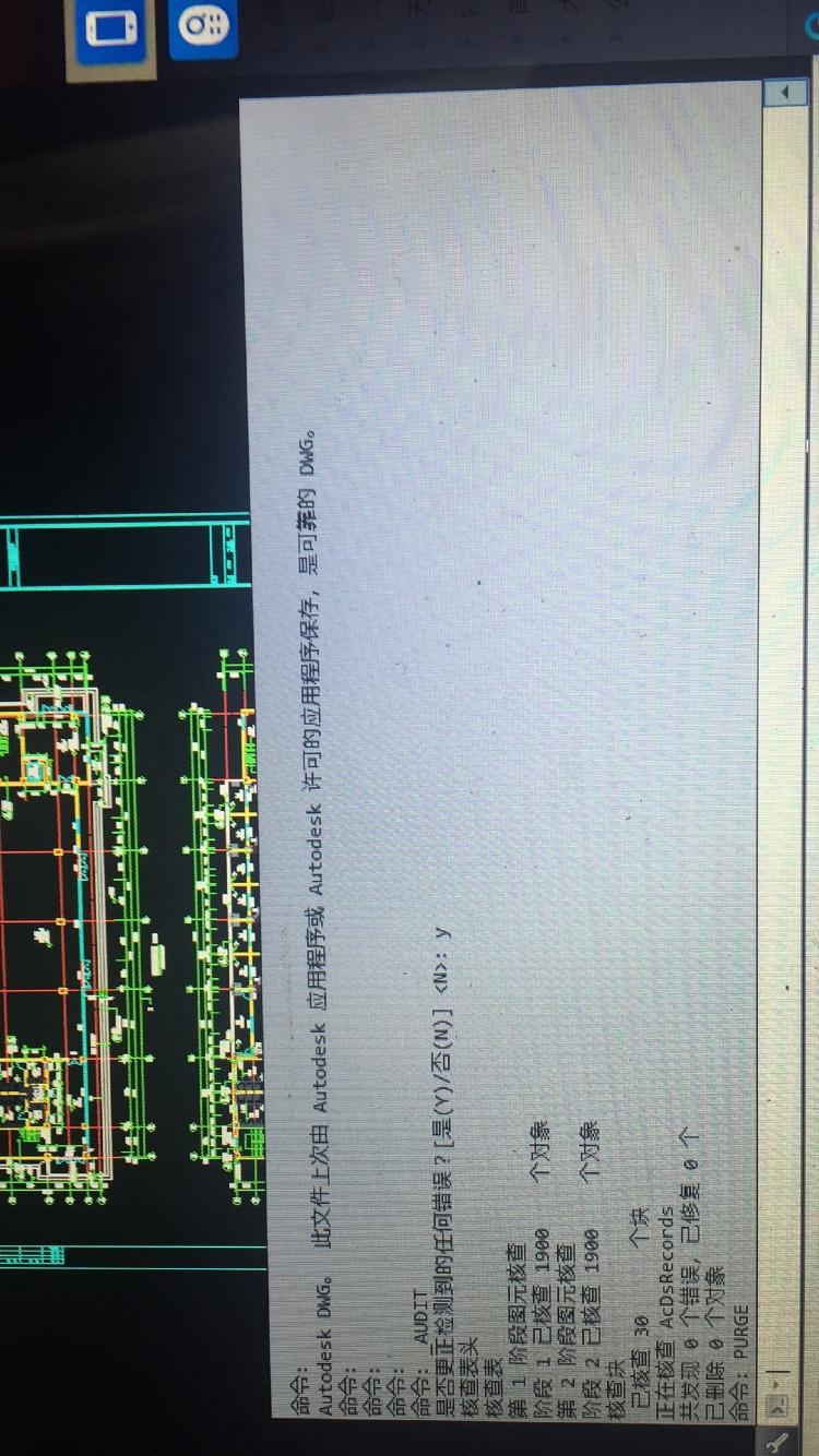 长虹中打开正常,然后改成T3格式后,再广联达导天正25n18图纸图片