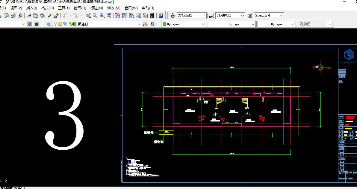 为啥我的CAD图纸图纸和墙线关闭不全?显示广轴线导入的a图纸修复图片