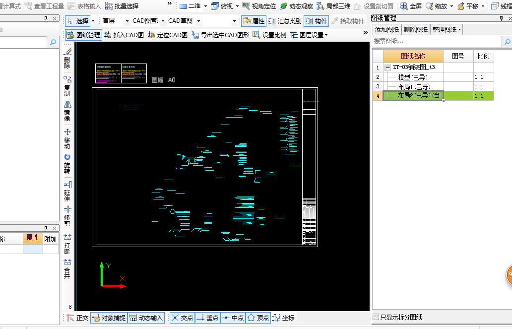 DWG图纸导入天正为T3格式,当把T3尺寸的保存cad格式导入jpg格式图纸图片