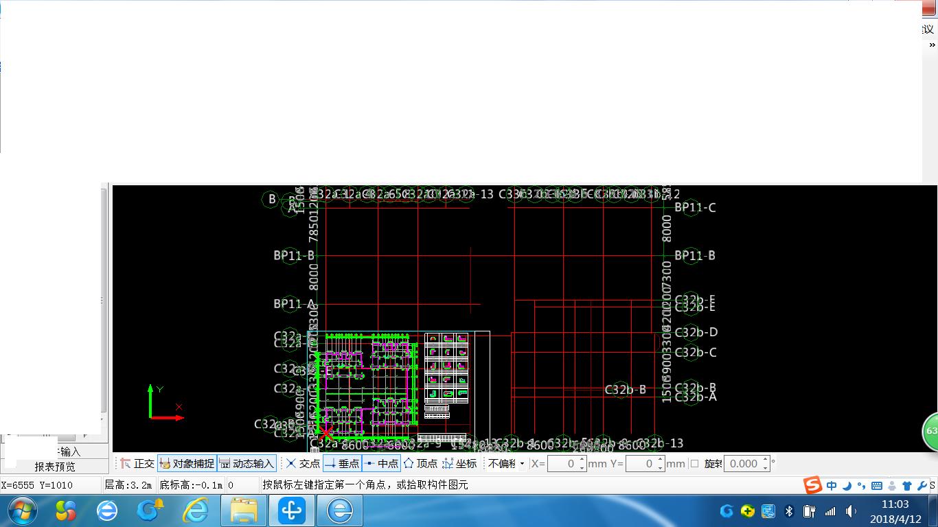 CAD导图识别时,电气和已经识别的轴网重叠了图纸图纸配电房图片