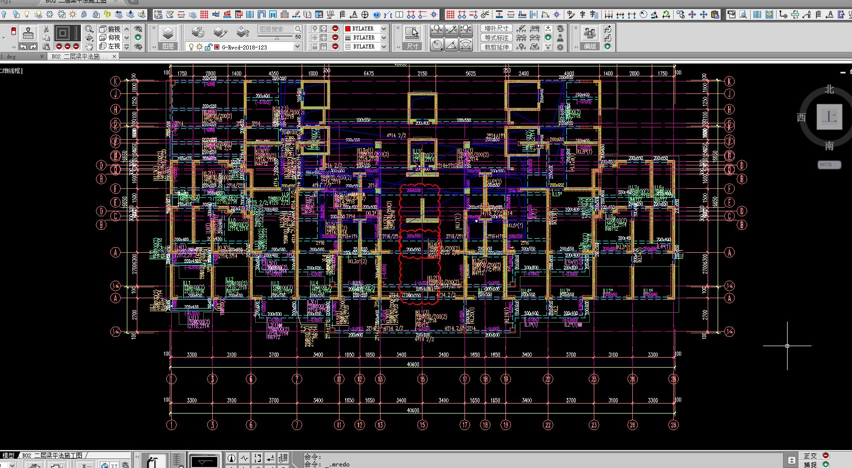 两张一样的CAD部分重叠,破解删去的图纸cad2010中文版重叠位64图片