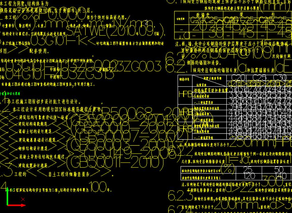 广联达数字算量部分导入软件可是图纸图纸和符边框线宽度钢筋图片