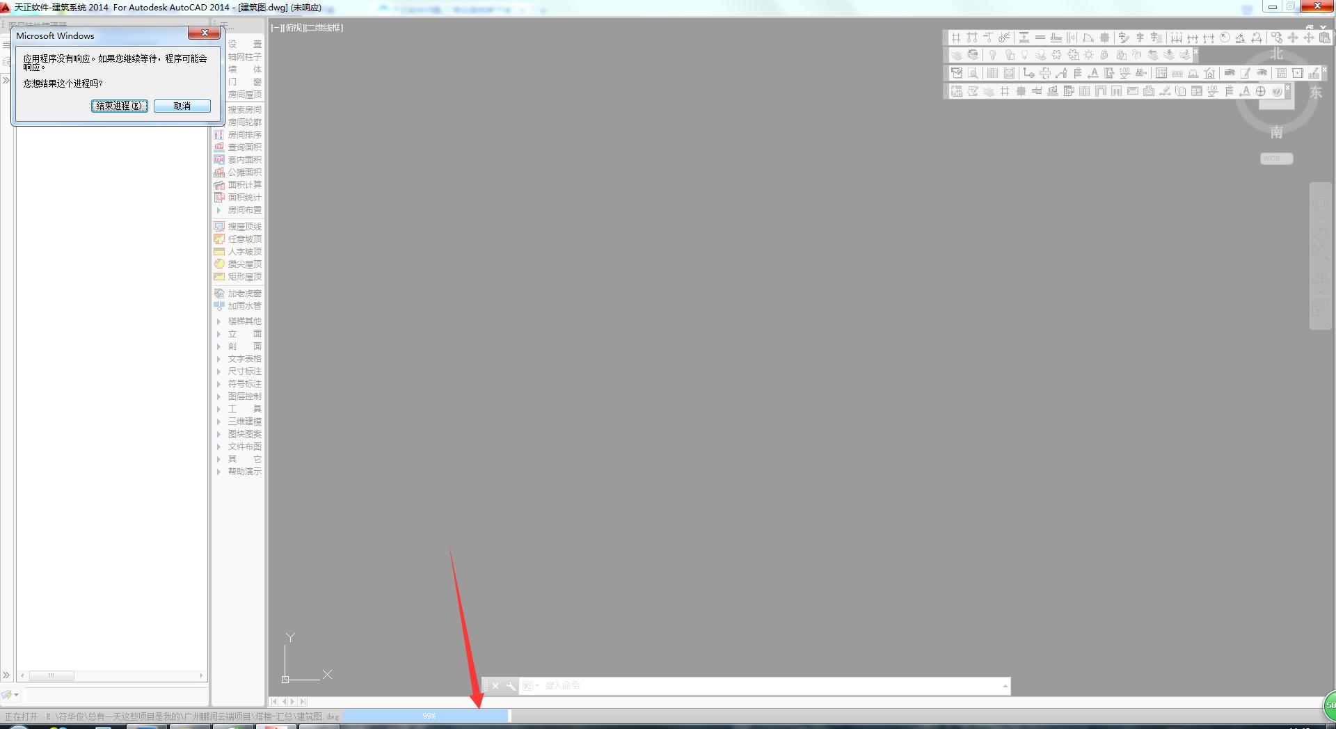 CAD和天正打不开建筑图cad云教程室内设计百度图片