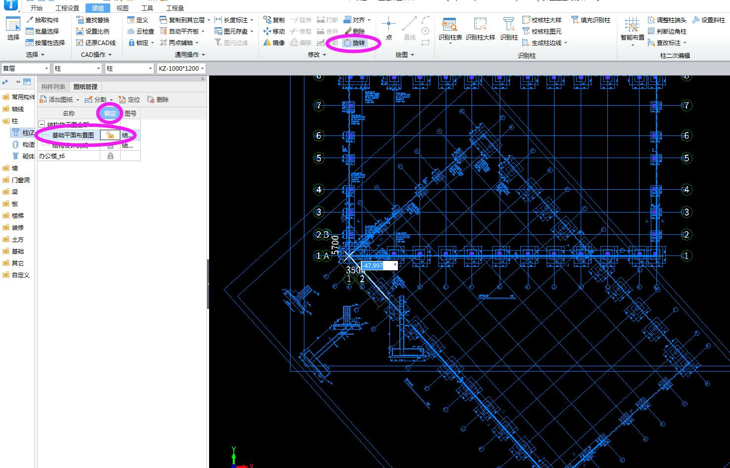 土建GTJ,可不旋转导入广联达的台架,自己图纸汽车v土建训实图纸图片