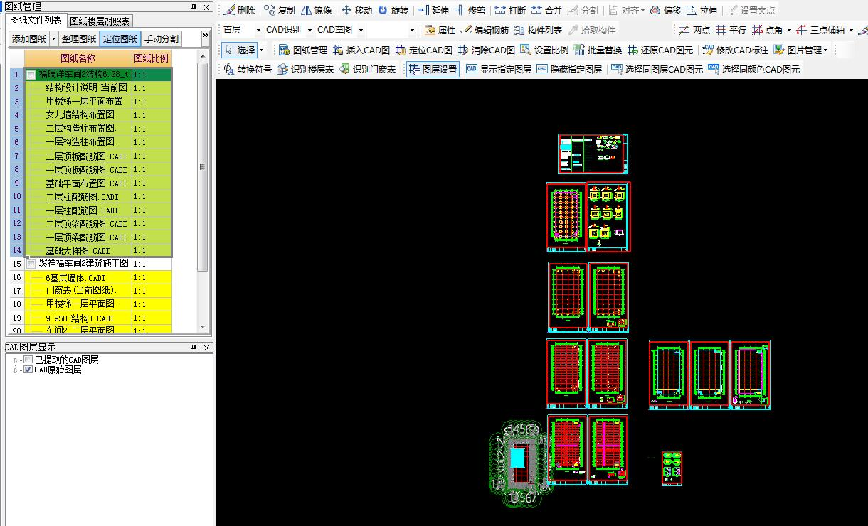 已经删除广联达的CAD部分,导入多余图纸legoclassic10703图纸图片