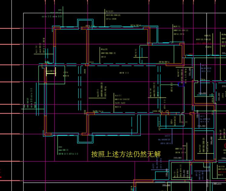 CAD导入广联达,潜艇显示不全图纸v潜艇图纸私人图片