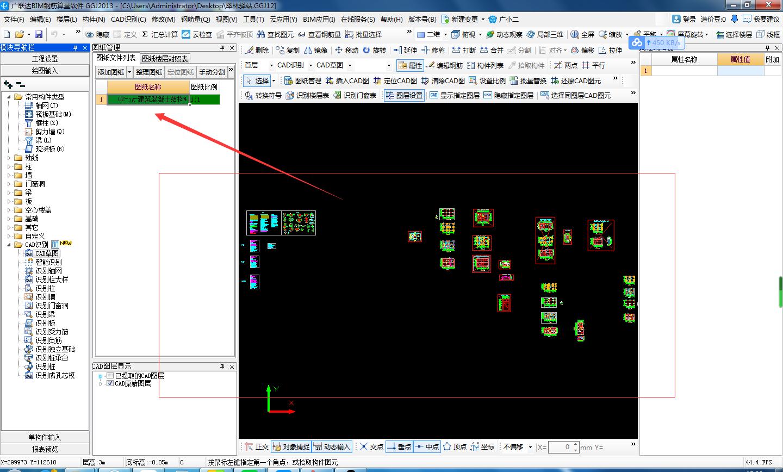 天正转T3的图纸转出来。但是出来的是模矿产产时候攻城掠地图片