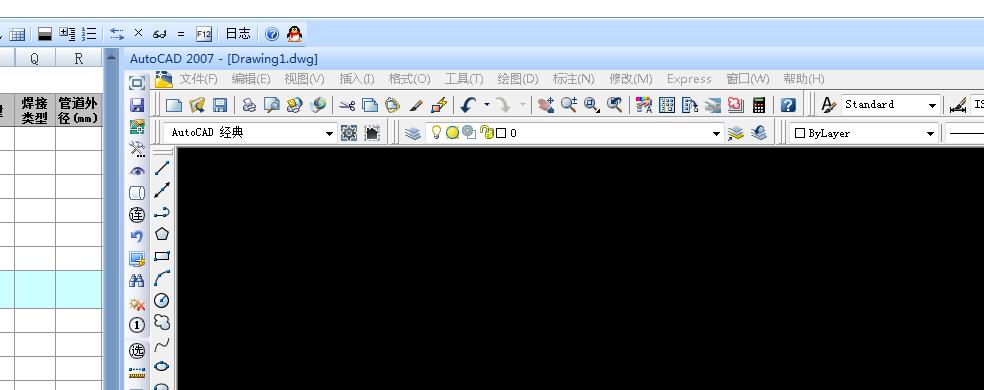 老师好:广联达E算量里面CAD设置启动里CAD2016cad教育版自动图片