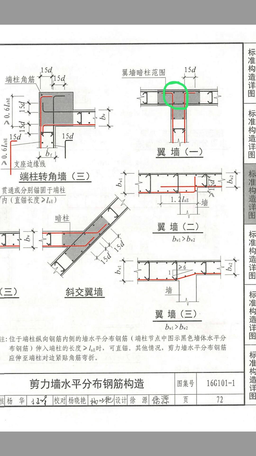 图纸交点蓝色图纸需不需要挂设置设置怎么拉钩部分图片