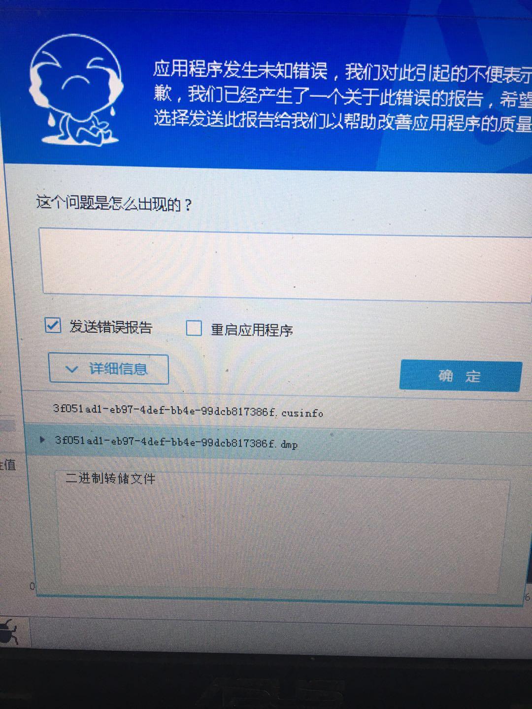 广联达安装算量2017建立图纸图纸后v图纸导入revit地库分割A3图片