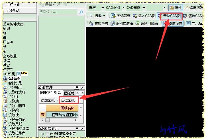 广联达v图纸图纸啊!说详细一点工程图纸老师门窗铝合金图片