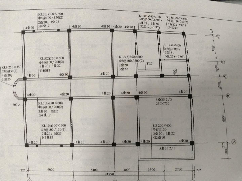 图纸上没有图纸标注的梁在广联达坐标算量钢筋原位AB成怎样转换图片
