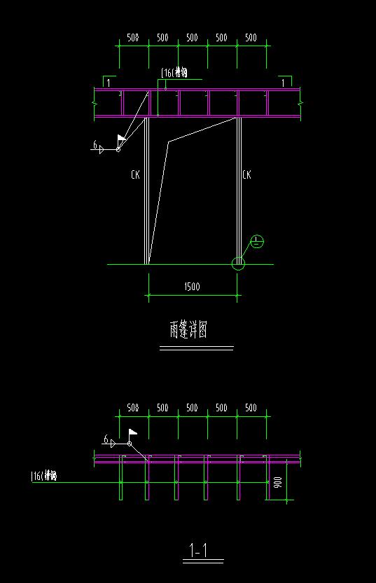 钢结构厂房雨棚及女儿墙的结构图,怎么施工,现在做预算,看不懂怎么做
