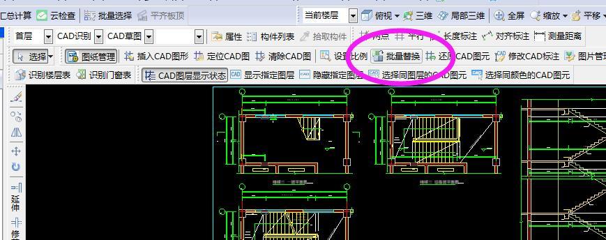 GCL2013显示CAD符号后有些问号删除图纸如把怎么cad彻底倒入图片