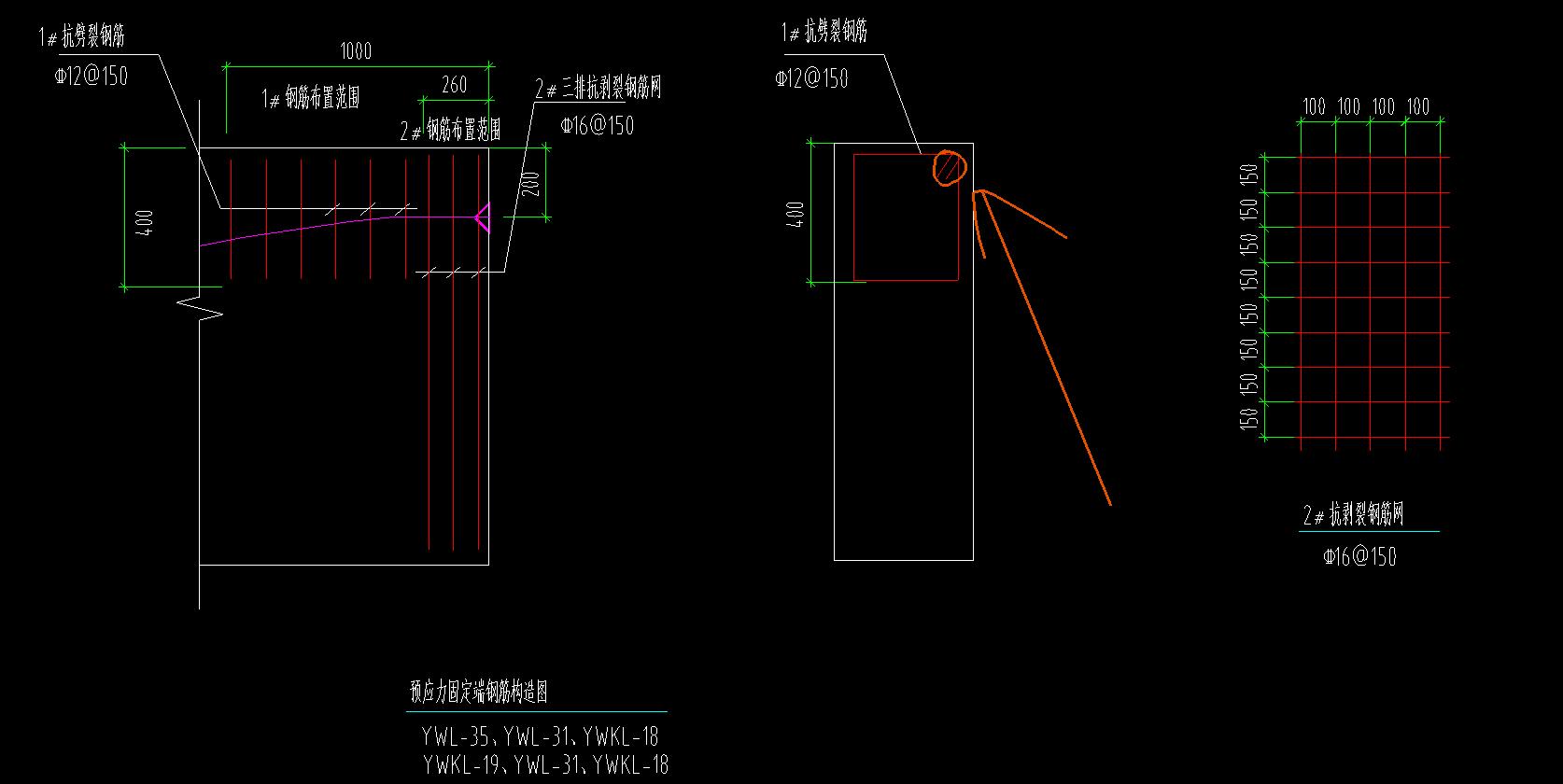 如圖圖集標示位置處1#抗裂初中的彎折鋼筋中是?在101紅線中哪?天山圖集王瑩圖片