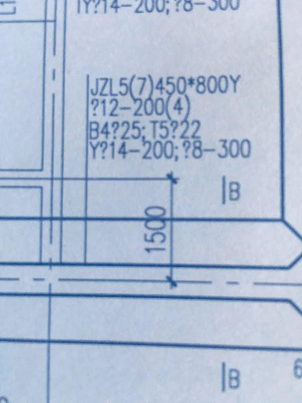 条形基础梁施工图上第一个Y代表什么意思,第二