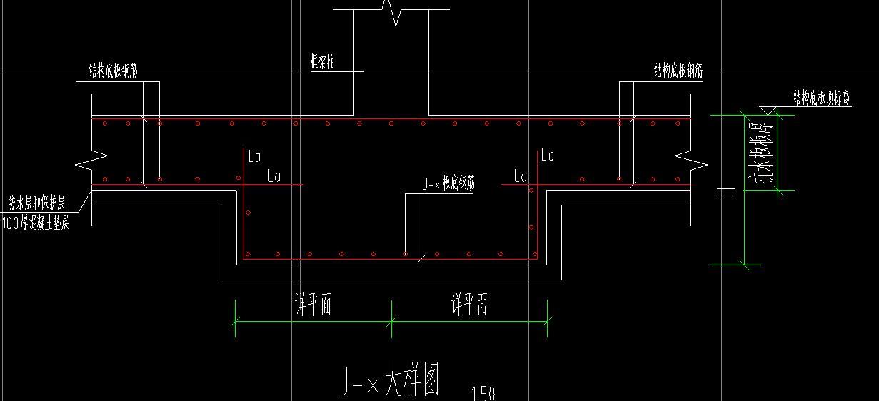 求肏�y���la_求老师解答,独立基础钢筋锚入抗水板la,这种构件软件怎么设置?