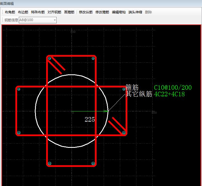 关于圆柱钢筋在ggj软件中的画法