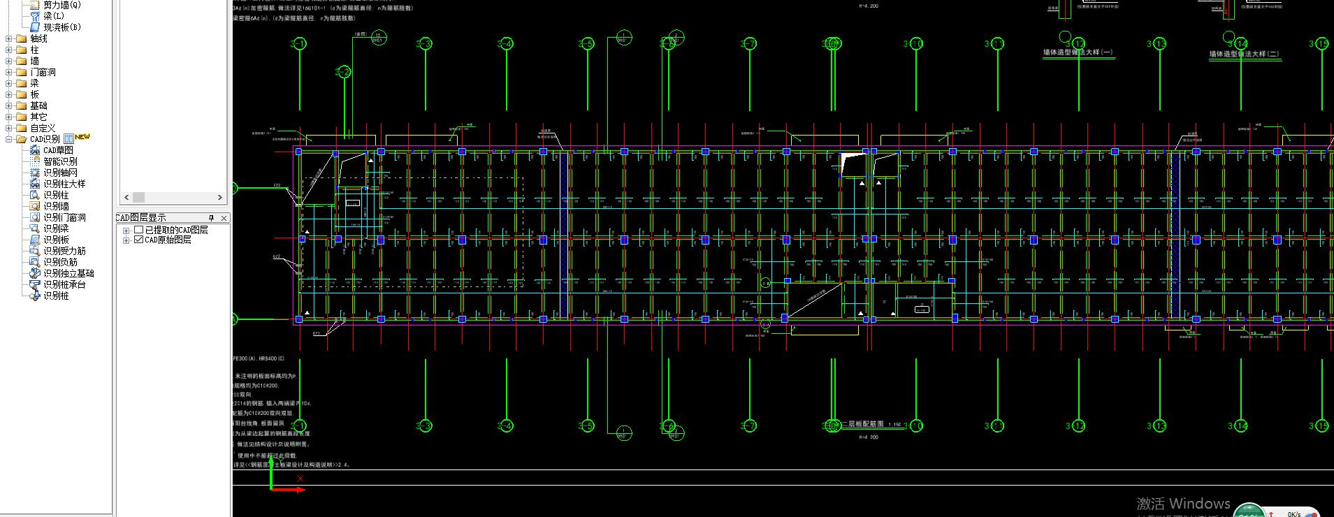 CAD改变后图纸轴线位置识别了cad旧图纸转怎么图片