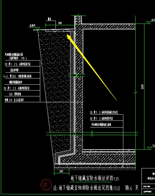 防水地下室图纸给出做了多高中意请问?还QB什么外墙图纸思道路图片