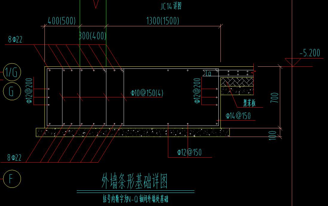 钢筋软件定义基础构件