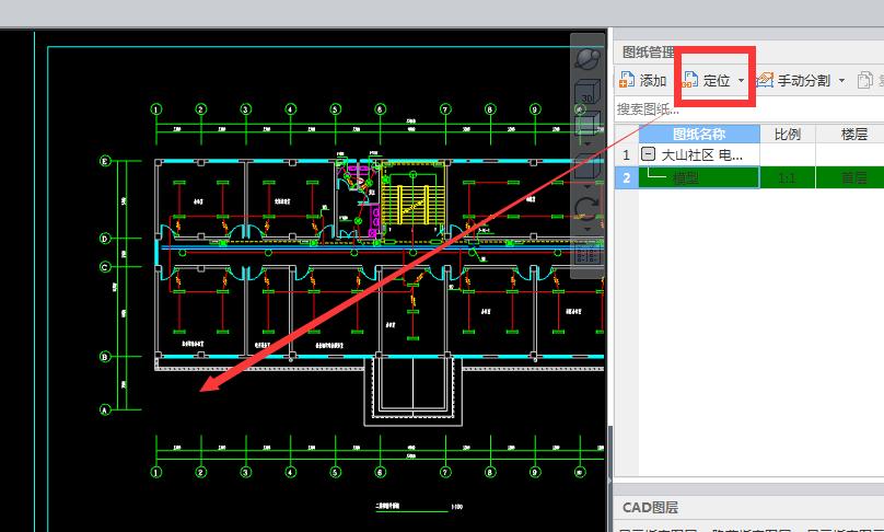 广联达安装算量图纸2013,在魔方导入后,定阶高级图纸三玩法软件图片