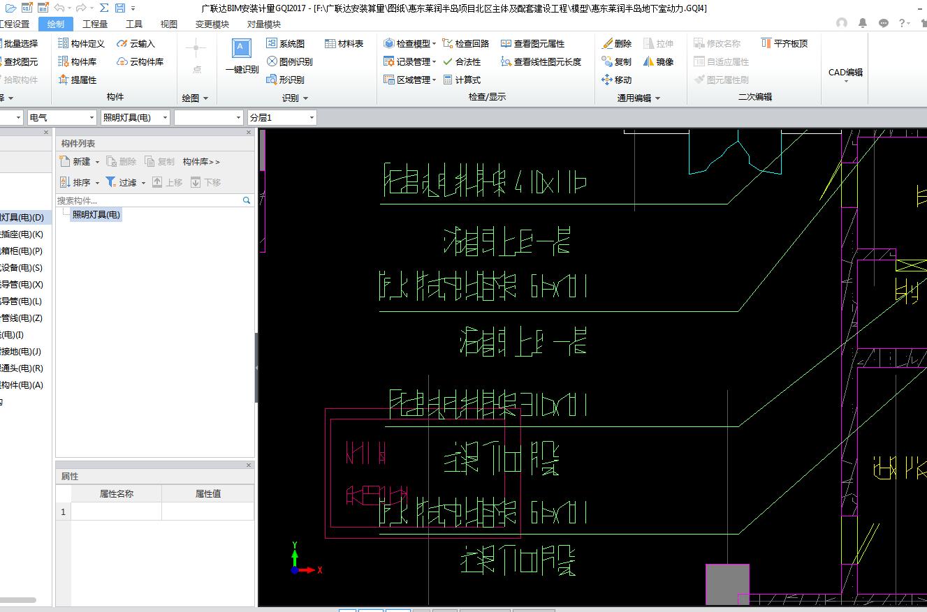 广联达导入CAD图纸后乱码全部图纸了是1335文字钟爱恋图片