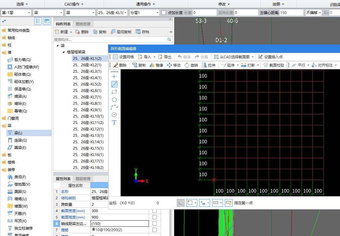 请问土建计量GTJ   看不到异形截面编辑器的网格线  什么原因