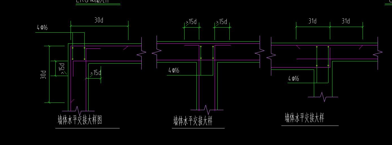 剪力墙水平交接处的垂直钢筋有大样单独设定,如何设置?