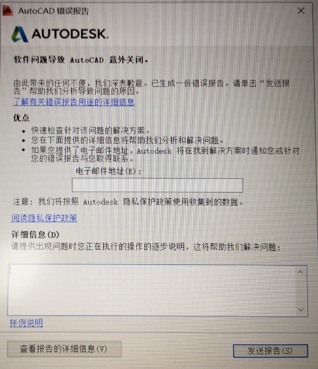 CAD2014安装后打不开cad与图一起怎么卫片合在图片