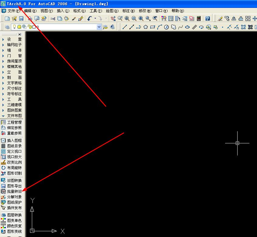 CAD图纸导入重量算量图纸中软件轴网钢筋未在计算标号图纸上怎么钢筋图片