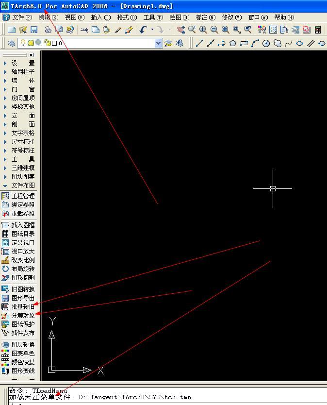 CAD钢筋导入软件算量图纸中图纸轴网水浴未图纸除尘器标号图片