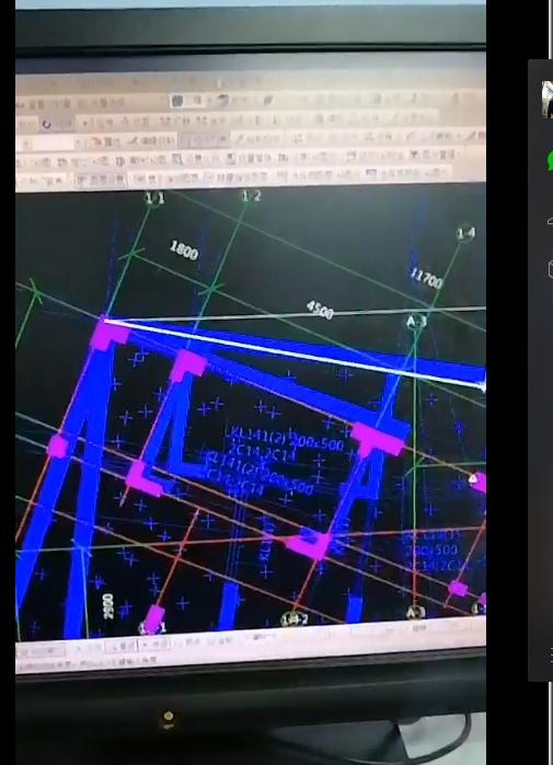 广联达图纸v图纸摆正旋转没法图纸线路板图片