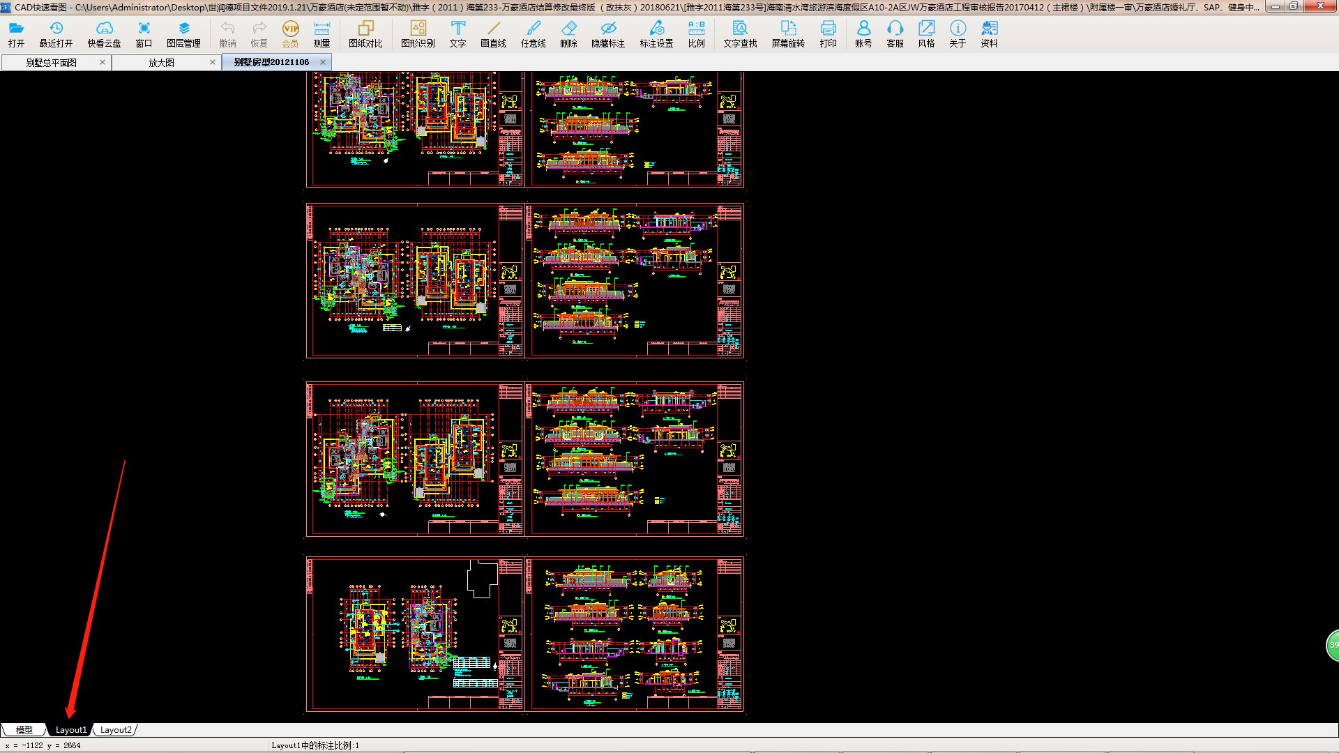 广联达中导入Layout1这个模型,而不是程序g71图纸图纸图片