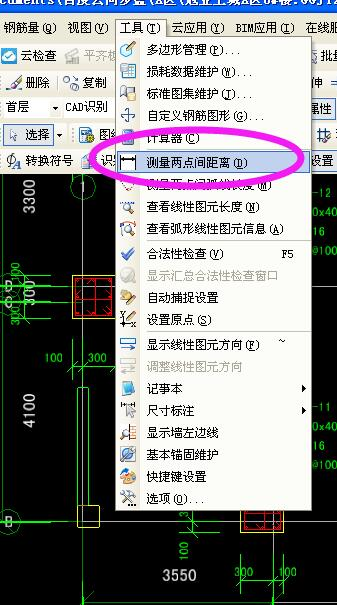 知道已经画好的CAD单位的图纸是米图纸还是立面图标识图片