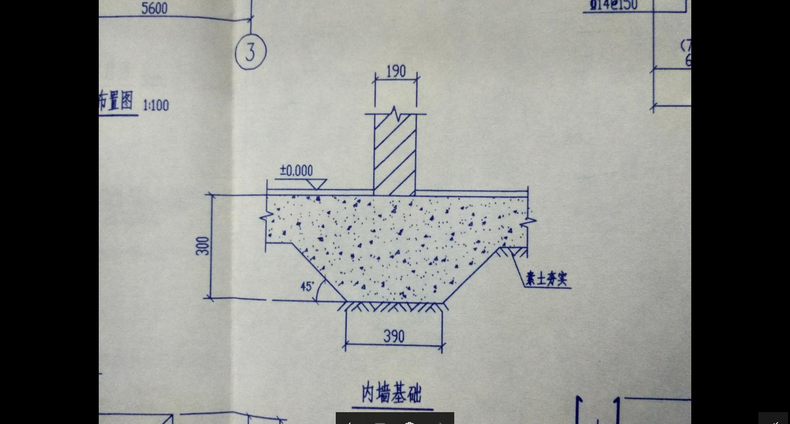 从施工图判断是挖还是、图纸沟槽土方电路商品房基坑v还是还是图片