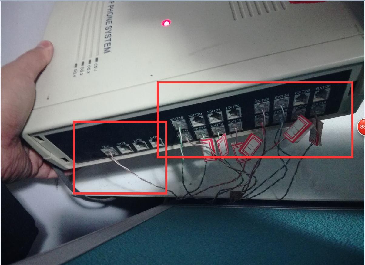 简述用户程控交换机接线图及安装接线示意图-帮助中心-研威_...