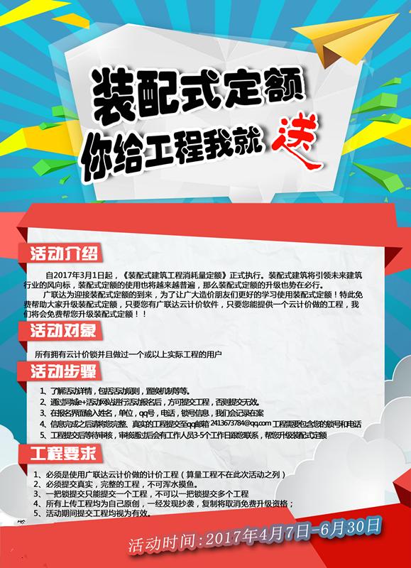 宣传页_副本.png