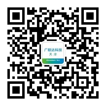 广联达天津微信二维码.jpg