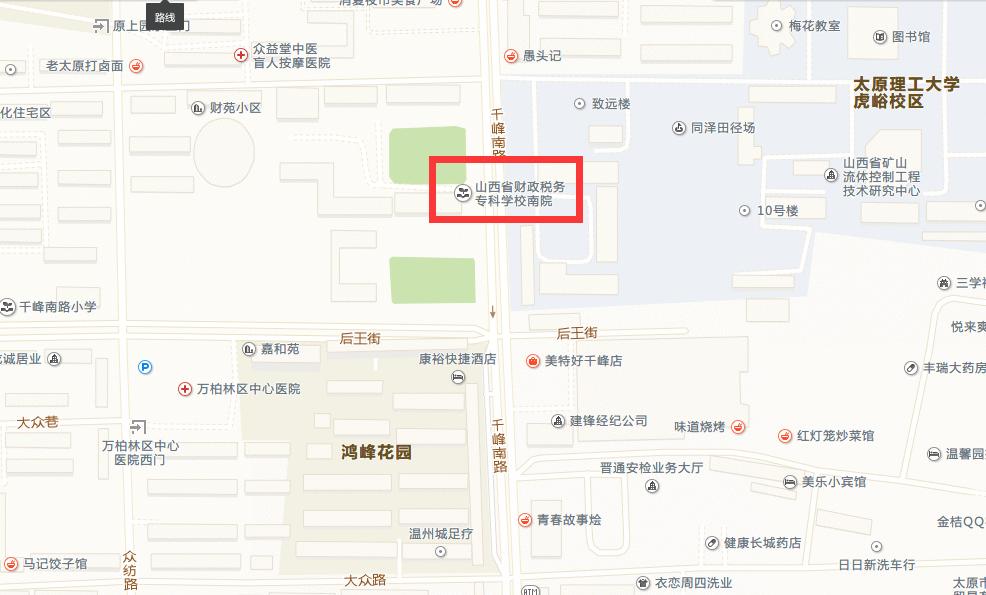 地址截图.png