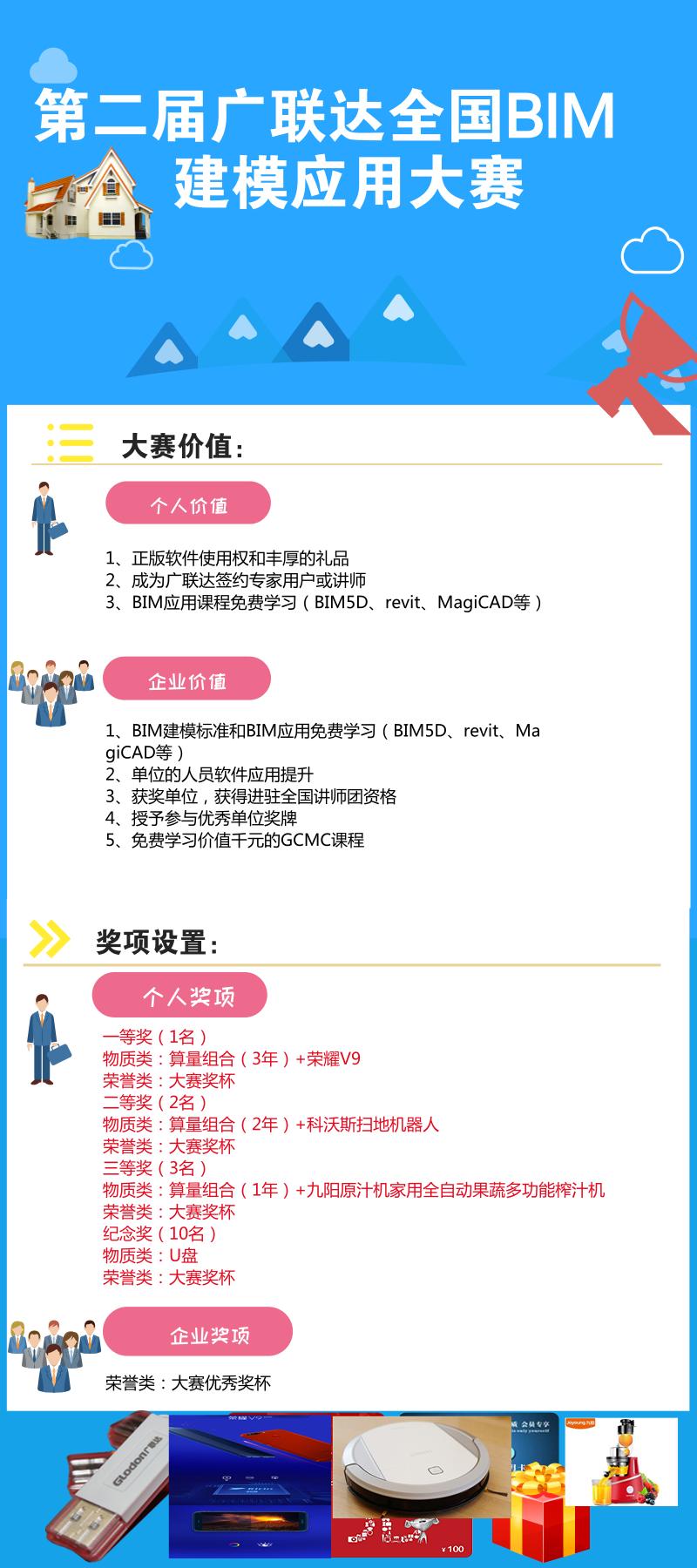 奖励_副本.png