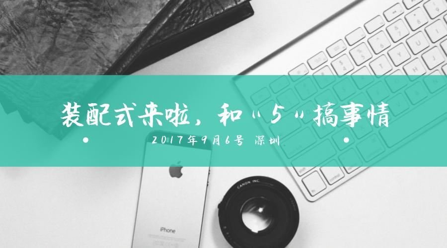 默认标题_单图文公众号首图_2017.08.25 (1).png